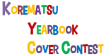 Yearbook Cover COntest_Image_2016